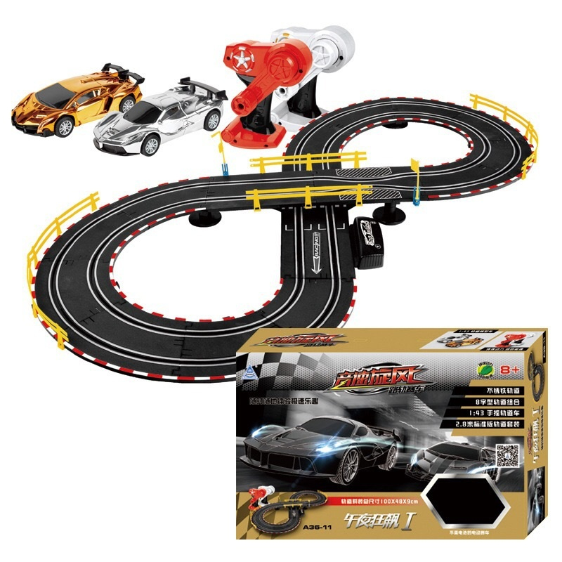 Racing orbit Car RC toys Hand Power Generation Hand-rail rail track Car 1:43 Assembled track Remote Control rail way racing Car cute sunlight toys for boys girls vehicle multi track rail car
