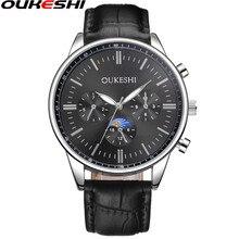 OUKESHI Brand Luxury Men Business Wristwatch Fashion Casual Male Waterproof Quartz Watches Relogio Masculino Male Clock Gift