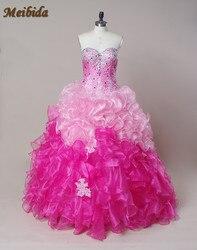 Vestidos de quinceaneras 2015 hot pink quinceanera dresses sweet 16 dresses luxury ruffles sexy vestidos de.jpg 250x250