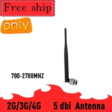 5dBi 700 2700mhz GSM 3G 4G LTE Mobile Phone Signal Antenna N Type Connector Omnidirectional Internal Antenna For Signal Booster