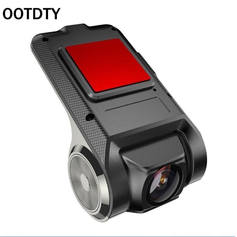 Full HD 720P Car DVR Camera Auto Navigation Recorder Dash Camera G Sensor ADAS Video-in DVR/Dash Camera from Automobiles & Motorcycles