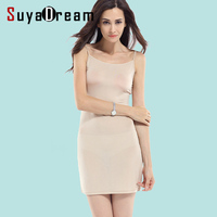 100 Pure REAL SILK Soft Knitted Strape Women Solid Nude White Basic Style Slip Dress Anti