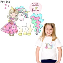 Prajna Fashion Girl Unicorn Iron On Heat Transfer Vinyl Thermal Stickers Ironing Patches For Kids T-shirt Clothing DIY Decor