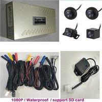 Aoluoya автомобильный водительский монитор система 360 градусов все круглые камеры система панорамная система водостойкая камера 1080 P для всех
