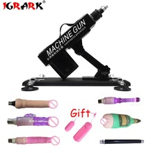 IGRARK Sex Machine kobieta masturbacja pompowanie pistolet z 5 dildo załączniki automatyczna maszyna seks dla kobiety seks produkt tanie tanio Wibratory EU US Plastikowe Sex machine gun for woman sex machine vibrator Automatic sex machine 0 to 420 Strokes Per Minutes