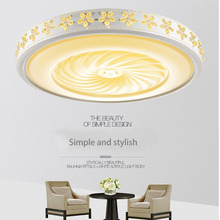 Modern living room chandelier simple warm Nordic creative personality led home master bedroom hall ceiling lamp