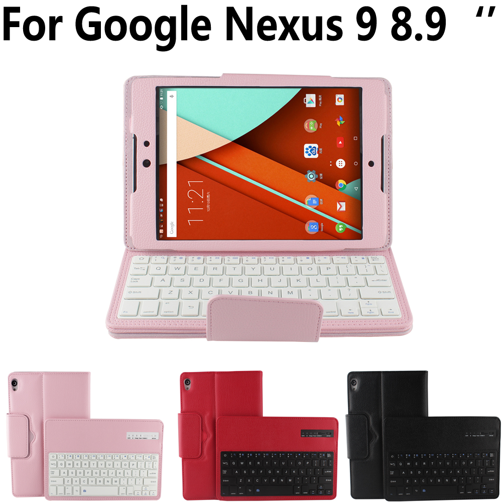 Removable Detach Wireless Bluetooth Keyboard Case Cover for Google Nexus 9 Nexus9 8.9  Tablet Smart Case with Stylus Pen