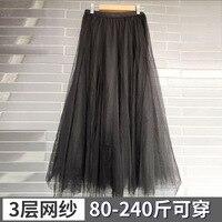 XL 5XL Women Plus size Long Mesh Skirts 2019 Casual Summer Large Size A line Skirt 3xl 4xl Elegant Ladies Long Party Skirt Falda