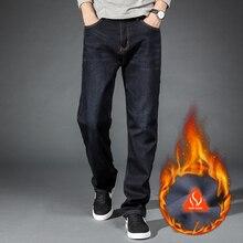 Зимние теплые мужские джинсы, плотные Стрейчевые джинсы, прямые мужские брюки из хлопка, большие размеры 40, 42, 44