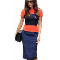 New Celeb Style OL Casual Career Contrast Color Stripe Patchwork Pencil Dress Zipper Back Zip Up