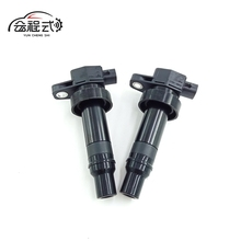 2pcs/lot Ignition Coil Assembly For Hyundai Accent I20 I30 Elantra KIA Rio Soul 1.6L Cerato Ceed  27301-2B010