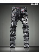 New   Beaded Men Jeans Fashion Patchwork Skull Trousers