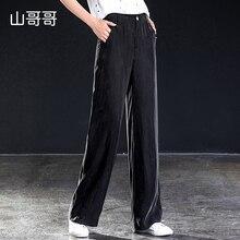 купить Black/Red Microfiber Women Wide Leg Pants 2019 High Waist Zipper Fly Solid Straight Ladies Trousers best 4XL 5XL 6XL Summer по цене 1858.29 рублей
