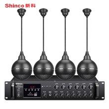 Shinco V7 Hanging ball audio shop restaurant suspended ceiling ceiling speaker amplifier kit