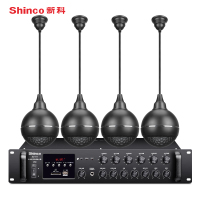 Shinco V7 Hanging Ball Audio Shop Restaurant Suspended Ceiling Ceiling Speaker Amplifier Kit