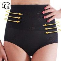 259a220902 PRAYGER 2pcs 5XL Plus Size Slimming Control Panties Tummy Trimmer Body  Shaper Butt Lift Underwear Magic Women Breathable Briefs  18.8  16.7