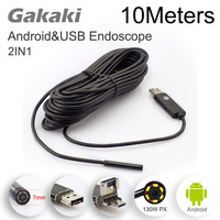 2in1 7mm Lens Android USB Endoscope Borescope Camera 10M Cable OTG USB Snake Tube Inspection Endoscopio