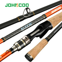 JOHNCOO Ruffy Spinning Fishing rod with Fuji guides 1.98m 2.1m 2.4m 2.6m Fast Action Baitcasting Fishing rod(China)