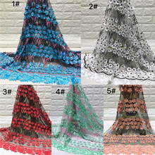 New 3D Flower French Nigerian Laces Fabric High Quality Tulle African Wedding Lace For Dress