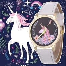 2018 Hot Watch Fashion Cute Unicorn Cartoon Girl Boy Child Q