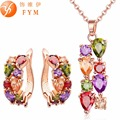 FYM Rose Gold Plated Jewelry Sets with Earring/Necklace Multicolor AAA Zircon Stone Women Engagement Wedding Jewelry Set