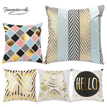 Fuwatacchi Gold Stamping Geometric Cushion Covers Stripe Silver Pillow Cover Leaf for Home Decoration 2019