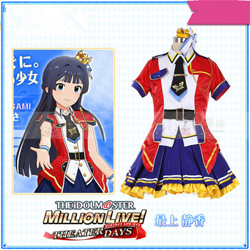 Anime Cosplay Costume THE IDOLM@STER Cinderella MILLION LIVETHEATER DAYS Fairy Mogami Shizuka Lovely Dress Full Sets A