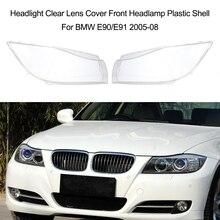 1 пара) Крышка для передней фары с прозрачными линзами пластиковая оболочка для BMW E90/E91 2005-2008