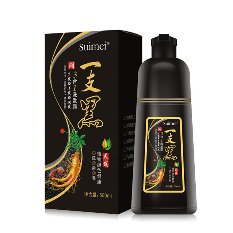 Extract Organic Ginseng Hair Coloring Shampoo Fast Black Hair Dye Hair Color Anti White Hair 500ML 10 6 oz 300g ginseng 6 years roots extract 80