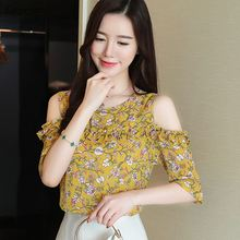 hot deal buy women blouses shirts cold shoulder tops shirts fashion floral print blouse short sleeve casual ladies tops blusas femininas 2018