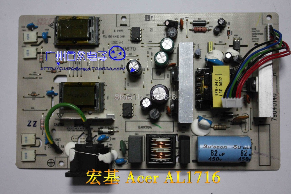 Free Shipping>Original 100% Tested Work  AL1716 Power Board ACRAD46 Inverter ILPI-003 free shipping original 100% tested work lcd a174v power board 715g1236 3 as