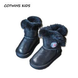 CCTWINS дети 2018 Зима Дети модные сноубуты мальчик пояса из натуральной кожи теплая обувь для девочек бренд до середины икры загрузки черный CS1704