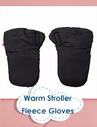 BR.Stroller-Accessories_01