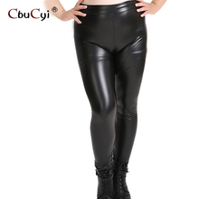 Add fertilizer to increase super soft plus velvet high waist leather pants Slim font b leggings