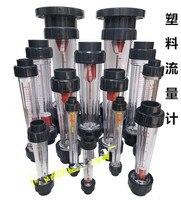 Водный ротаметр индикатор расхода Датчик счетчика ридер расходомер LZS 65 5000 250000/8000 40000/12000 60000л/ч