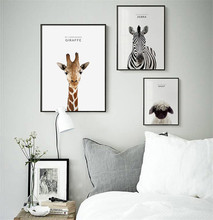 Animals Nordic Poster Art Deer Home Giraffe Wall Canvas Painting Panda Sheep Posters Pictures For Living Room Unframed