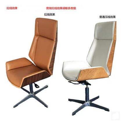 Купить с кэшбэком The study is chair of large chair bent wood leather boss High back manager staff meeting office chair
