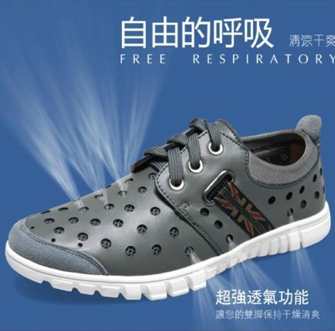 Free shipping colorful classic man badminton shoes man sport shoes