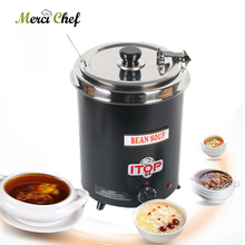ITOP Electric Soup Warming Kettle Boiler Stainless Steel 5.7L Iron Spraying Body Cookware Food Soup Pots Machine 110V-240V