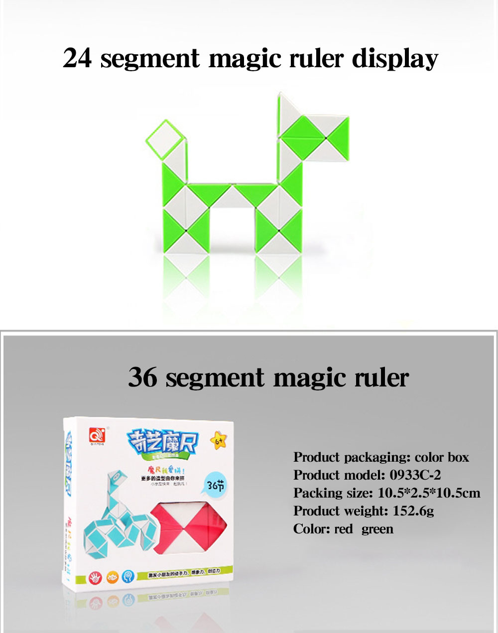 Magic-ruler_08