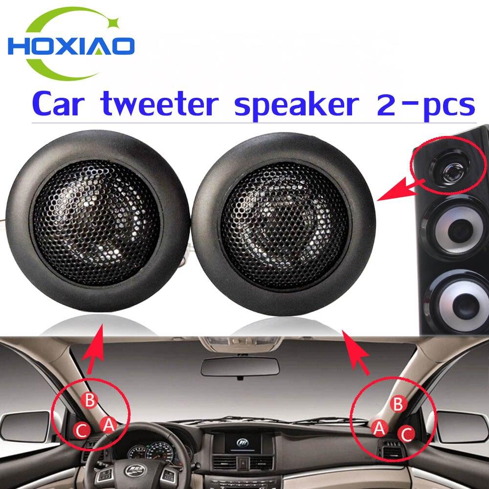 Loud Car Horn >> 200W Super Speaker Power Loud Dome Tweeter Horn ...