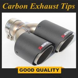 Trasporto Libero: 1 pezzo Y Modello Akrapovic In Carbonio Scarichi Dual End Consigli per il BMW BENZ AUDI VW Tubi di Scarico Doppio Silenziatore di Coda punte
