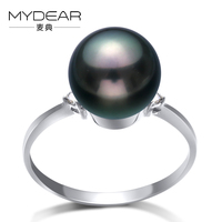 MYDEAR Fine Pearl Jewelry Traditional Style Natural 9 10mm Round Burnished Tahitian Pearls Rings Minimalist Gold Ring For Women
