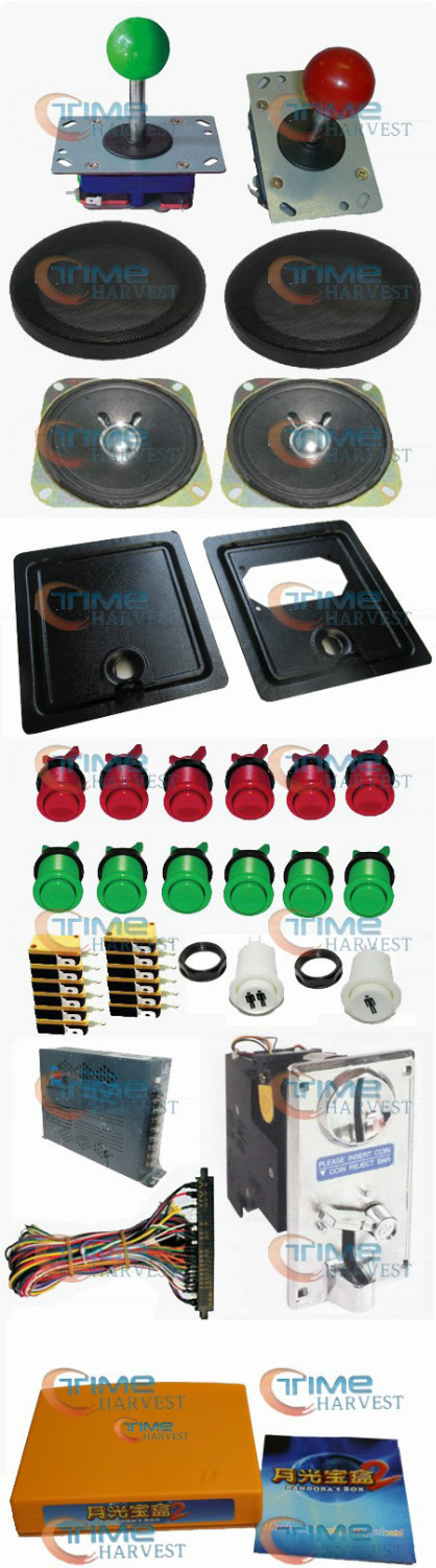 Arcade parts Bundle kits With 400 in 1 PCB Pushbutton Coin door Coin acceptor Joystick to Build Up Arcade Machine By Yourself