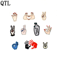 10PCS mixed hand series patches for clothing iron on embroidered appliques DIY apparel sewing  accessories