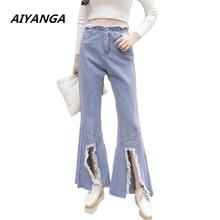 2017 Autumn Winter fashion women jeans flare pants hole tass