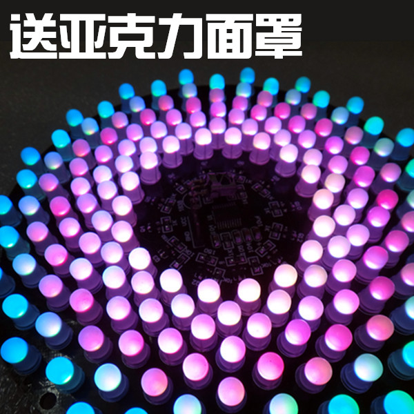 STM8 Microcontroller Control Kit RGB Color LED 9X18 Aurora DIY Creative Production of Electronic Parts mini tesla coil kit electronic science and technology of production of diy parts