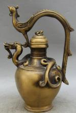 Details about  12″ Marked Chinese Dynasty Palace Copper Dragon Phoenix Wine Tea Pot Flagon