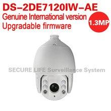 Бесплатная доставка английская версия DS-2DE7120IW-AE 1.3MP 20X сеть видеонаблюдения ptz poe с 150 м ИК IP66 H.265