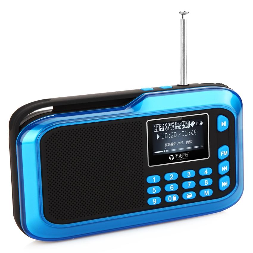ראה אותי כאן LV390 רמקול נייד MP3 תיבת סאונד דיבורית רמקול נגן רדיו FM רמקולי אודיו תמיכה TF מוסיקה השמעה